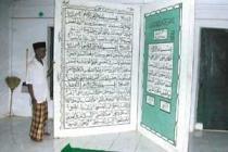 3528084427-al-quran-raksasa-di-masjid-tua-pekalongan